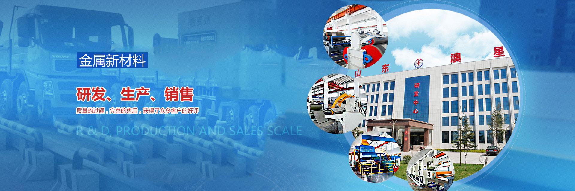 430不锈钢生产厂家