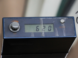 430 BA1光亮度620左右